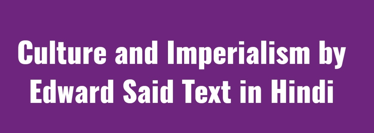 Culture and Imperialism by EWARD SAID in HindiText